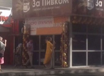 Скандал: батюшку из Томска обвинили в освящении пивного магазина