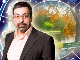 Астролог Павел Глоба назвал 4 знака Зодиака, кого ждут неприятности в сентябре 2019 года