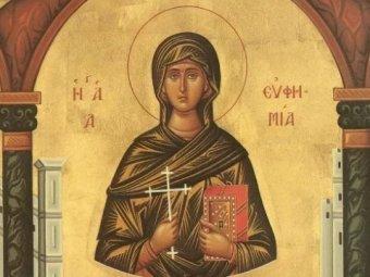 Какой сегодня праздник 29 сентября 2019: церковный праздник Ефимия, Птичья костка отмечают в России