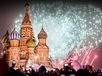 День города Москва 2019: программа мероприятий 7 и 8 сентября, концерты, где смотреть салют