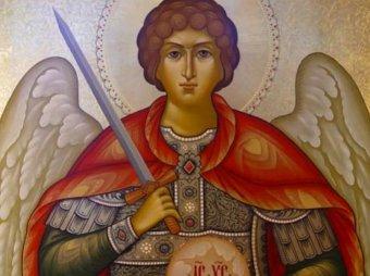 Какой сегодня праздник 19 сентября 2019: церковный праздник Михайлов день отмечают в России