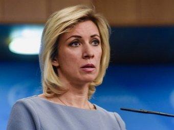 Такое показывать страшно: Захарова показала домашнее фото без макияжа