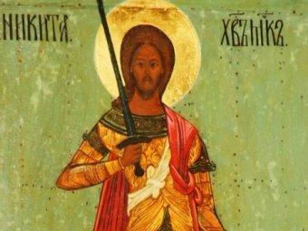 Какой сегодня праздник 28 сентября 2019: церковный праздник Никита Гусятник отмечают в России