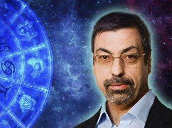 Астролог Павел Глоба назвал три знака Зодиака, чья жизнь кардинально изменится в 2020 году