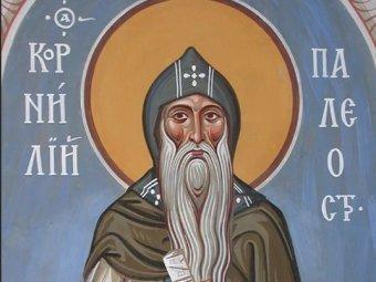 Какой сегодня праздник 26 сентября 2019: церковный праздник Корнилье отмечают в России