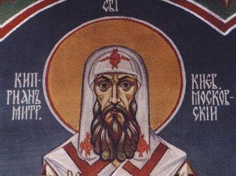 Какой сегодня праздник 13 сентября 2019: церковный праздник Куприянов день отмечают в России