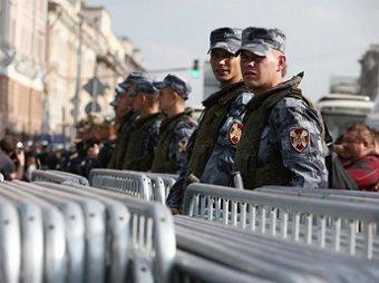 Митинг в Москве на Сахарова 29 сентября: онлайн трансляцию можно смотреть в Сети (ВИДЕО)