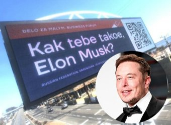 Язык хорошо подвешен: Илон Маск ответил на приглашение посетить Краснодар по-русски