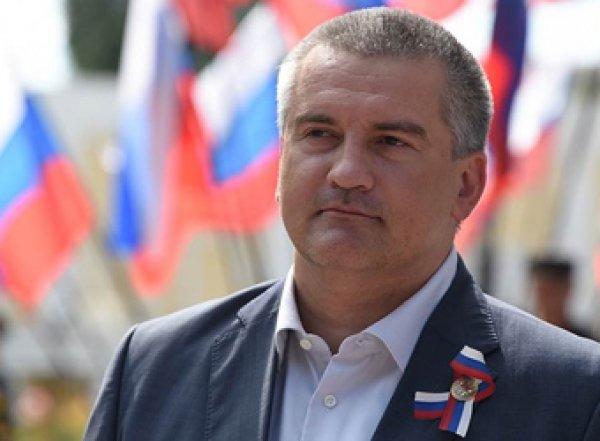 Глава Крыма позвал в гости Зеленского