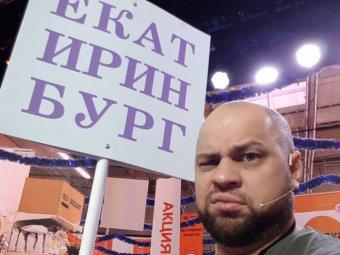 Новый автор песни Бузовой?: звезда Уральских пельменей взорвал Сеть музыкальным видео