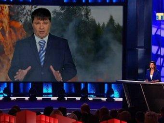 Ходите по лезвию ножа: Харламов жестко потроллил в Comedy Club чиновников из-за недавних пожаров в РФ