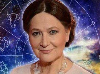 Астролог Глоба предупредила все знаки Зодиака в октябре 2019 об опасности: кого ждет неудача