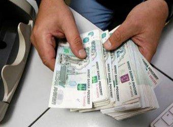 СМИ: большинство россиян недовольно своей зарплатой