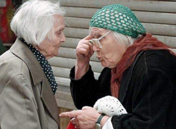 Депутат Рашкин напугал информацией о поднятии пенсионного возраста до 70 лет
