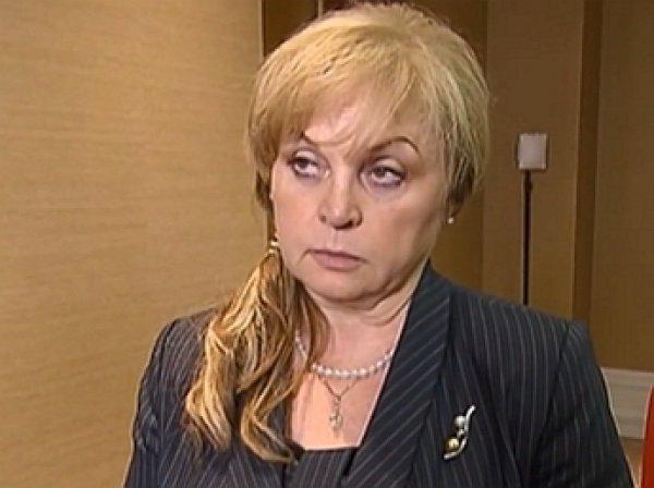 """""""Отбивалась стулом"""": Памфилова рассказала, как ее били электрошокером при нападении в Подмосковье"""