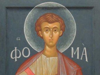 Какой сегодня праздник 19 октября 2019: церковный праздник Фомин день отмечают в России