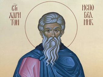 Какой сегодня праздник 11 октября 2019: церковный праздник Харитонов день отмечают в России
