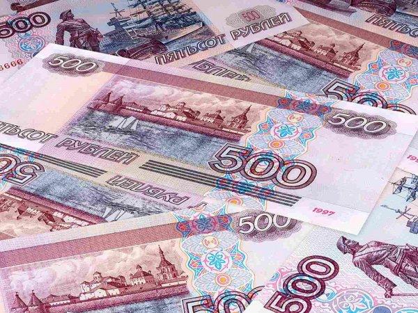 Курс доллара на 11 октября 2019: что принесет рублю конфликт между США и Евросоюзом