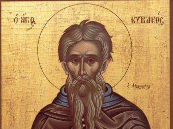 Какой сегодня праздник 12 октября 2019: церковный праздник Феофан Милостивый отмечают в России