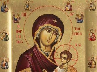 Какой сегодня праздник 26 октября 2019: церковный праздник Иверская икона Божией Матери отмечают в России