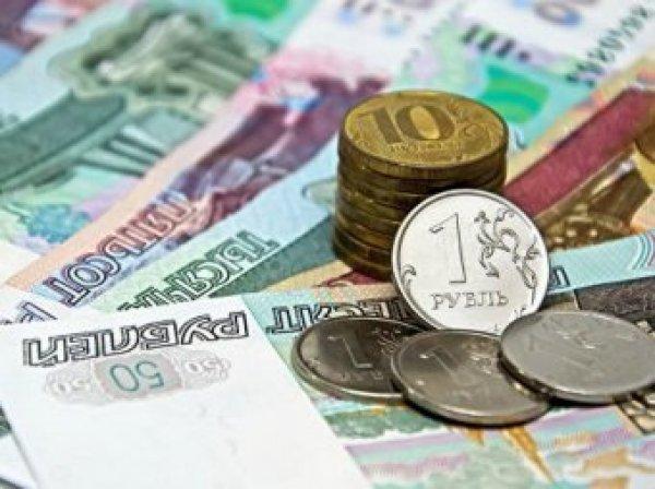 Курс доллара на сегодня, 17 октября 2019: курс рубля получил шанс вырасти - эксперты
