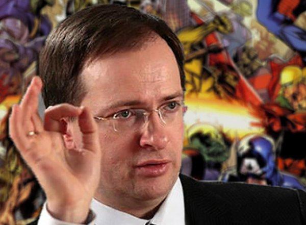 «Не понравился мне»: Мединский обругал «Джокера», но не нашел оснований запрещать его в РФ