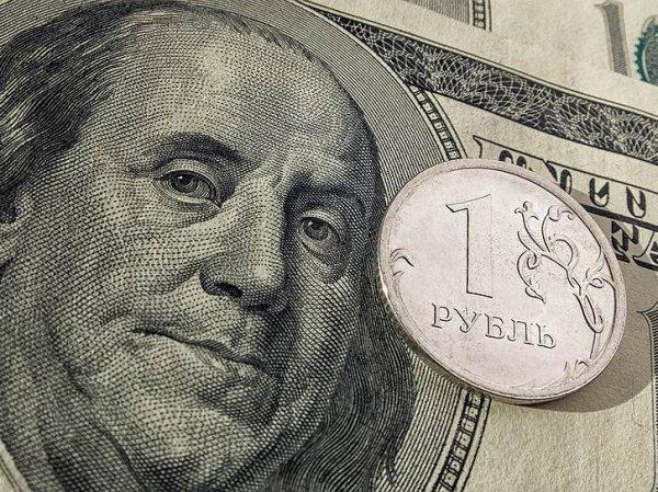 Курс доллара на сегодня, 18 октября 2019: доллар вступил на путь ослабления - эксперты