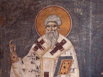 Какой сегодня праздник 17 октября 2019: церковный праздник Ерофеев день отмечают в России