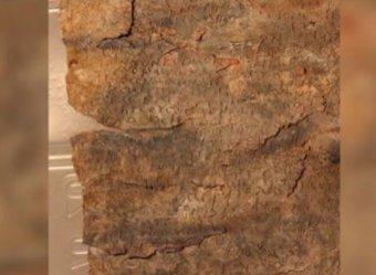 Ученые расшифровали жуткое проклятие танцовщицы возрастом 1500 лет