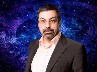Астролог Павел Глоба назвал три знака Зодиака, которым повезет в 2020 году
