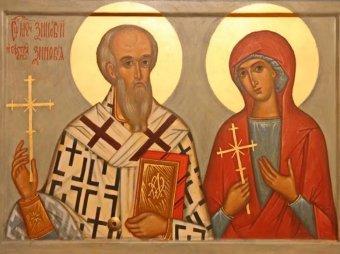 Какой сегодня праздник 12 ноября 2019: церковный праздник Синичкин день отмечают в России