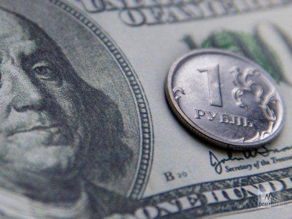 Курс доллара на сегодня, 8 ноября 2019: упадет ли курс рубля к концу года