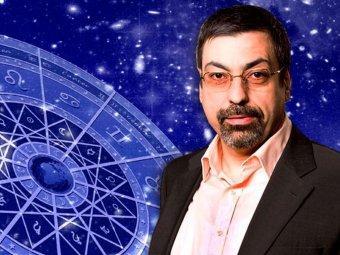 Астролог Павел Глоба назвал три знака Зодиака, которые разбогатеют во второй половине ноября 2019 года
