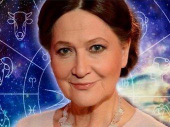 Астролог Глоба назвала три знака Зодиака - главных везунчиков декабря 2019 года