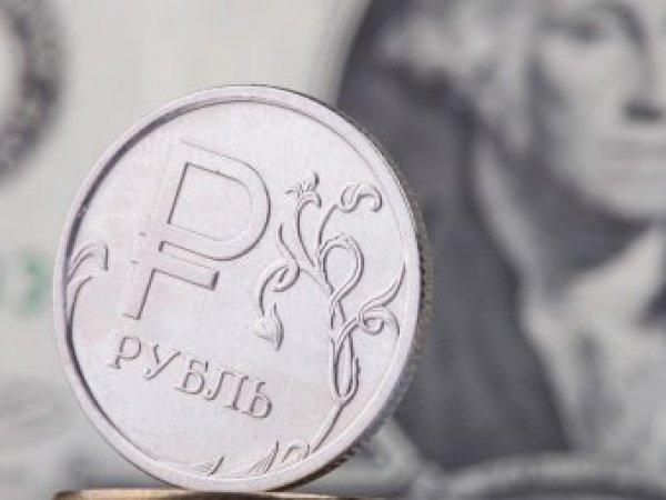 Курс доллара на сегодня, 9 ноября 2019: для рубля наступает неблагоприятный сезон - эксперты
