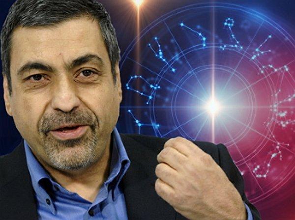 Астролог Павел Глоба назвал 4 знака Зодиака — главных счастливчиков 2020 года