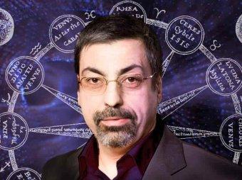 Астролог Павел Глоба назвал три знака Зодиака, для которых 2020 год начнется с удачи