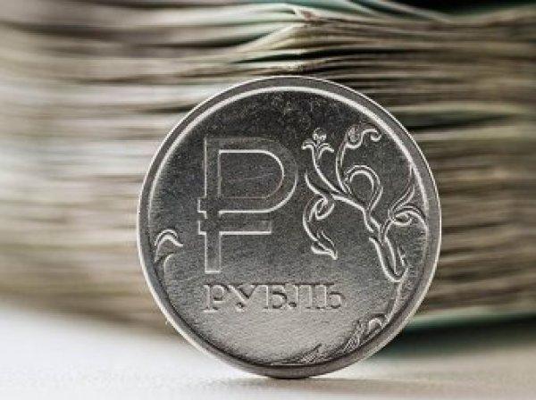 Курс доллара на сегодня, 11 ноября 2019: что ждет курс рубля на этой неделе