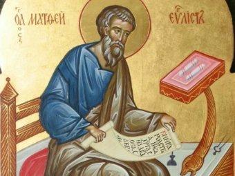 Какой сегодня праздник 29 ноября 2019: церковный праздник Матвеев день отмечают в России