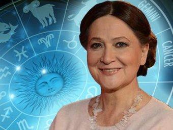 Астролог Глоба назвала три знака Зодиака, которых ожидает удача в декабре 2019 года