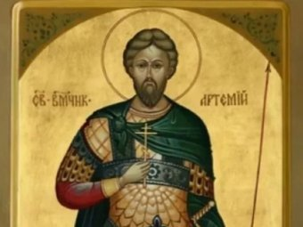 Какой сегодня праздник 2 ноября 2019: церковный праздник Артемьев день отмечают в России
