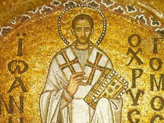 Какой сегодня праздник 26 ноября 2019: церковный праздник День Иоанна Златоуста отмечают в России