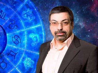 Астролог Павел Глоба назвал три знака Зодиака, которых ждет удача во второй половине ноября 2019 года