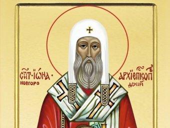 Какой сегодня праздник 18 ноября 2019: церковный праздник День Ионы отмечают в России