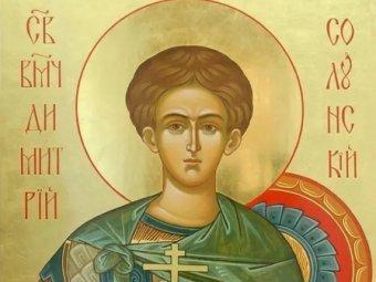 Какой сегодня праздник 8 ноября 2019: церковный праздник Дмитриев день отмечают в России