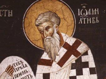 Какой сегодня праздник 25 ноября 2019: церковный праздник Иван Милостивый отмечают в России