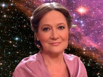 Астролог Глоба назвала 4 знака Зодиака, у кого жизнь повернется в 2020 году на 180°
