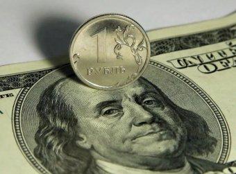 Курс доллара на сегодня, 12 ноября 2019: ждать ли укрепления рубля в конце года