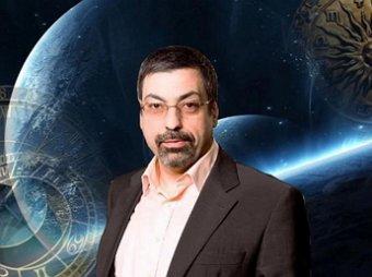 Астролог Павел Глоба назвал 3 знака Зодиака, для которых январь 2020 года станет решающим периодом