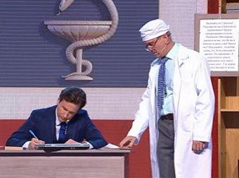 Зачем вам мясо? Вы - хирург!: номер Уральских пельменей про увольнение врачей в Нижнем Тагиле стал хитом